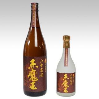 赤魔王 麦 八年古酒 720ml 1800ml