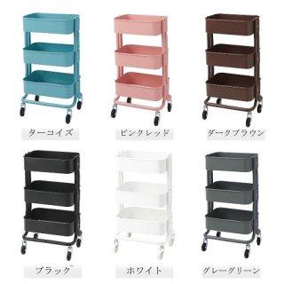 IKEA イケア RASHULT ロースフルト キッチンワゴン コンパクト v0911 【当店オススメ】