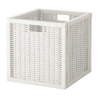 IKEA イケア BRANAS ブラネース バスケット ホワイト z20393412