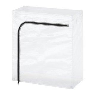 IKEA イケア カバー シェルフ用 温室にも  HYLLIS n90428333