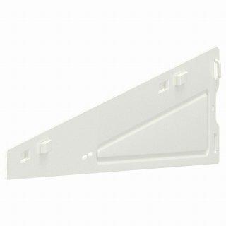 IKEA イケア ブラケット ホワイト 40cm n40453513 BOAXEL