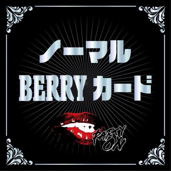 【SHINJI】ノーマルBERRYカード