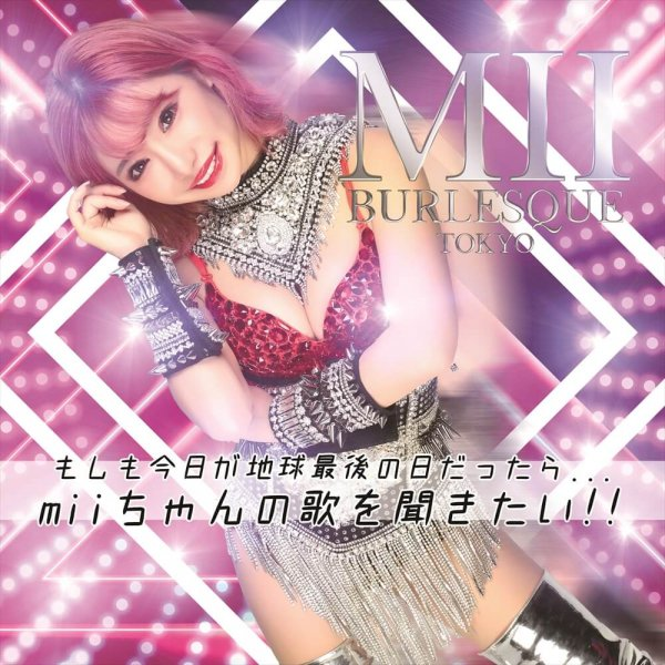 【Mii】Originalミニタオル