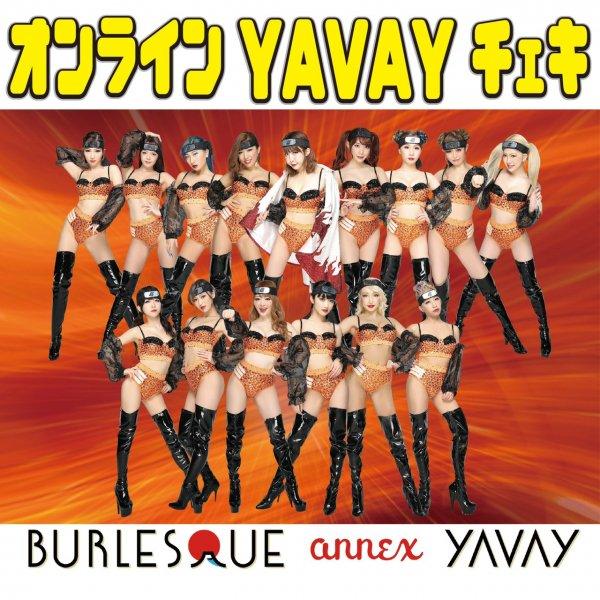 【YURI】チェキ券_07/03_ONLINEヤバイ