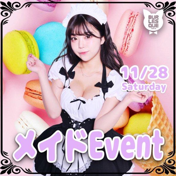 【Yukky】チェキ券_11/28_バーレスクONLINE