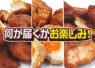 (100)☆なにくる☆800g 冷凍品(規格外)