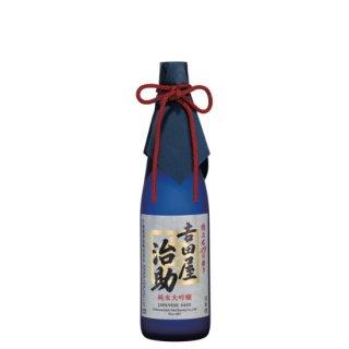 純米大吟醸 吉田屋治助 特上米29%磨き 720ml