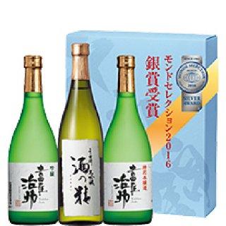 【日本酒】ギフトセット CNN-50(720ml×3)
