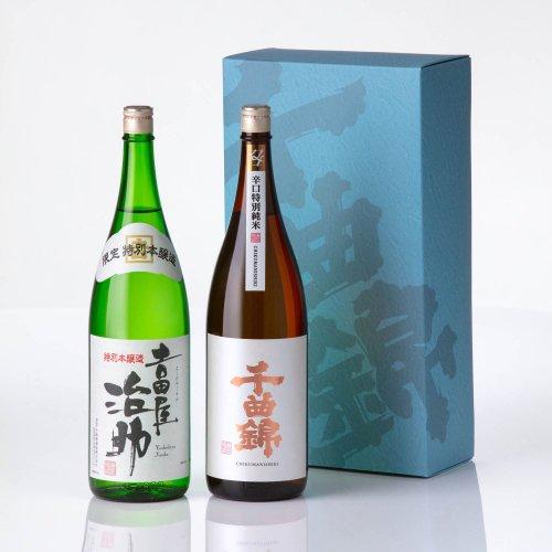 【日本酒】ギフトセット JJ-50(1800ml×2)