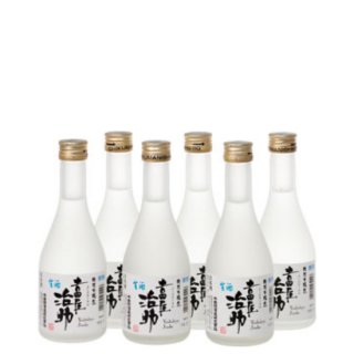 【日本酒】ギフトセット SGJ-37<br>特別本醸造 吉田屋治助 生酒(300ml×6本セット)<br> (要冷蔵・クール便)