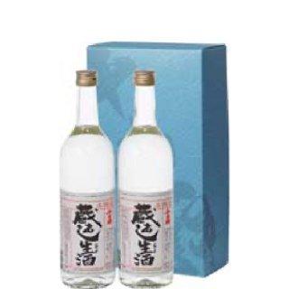【日本酒】ギフトセット SGK-35<br>本醸造 蔵出し生酒 千曲錦(720ml×2本セット)<br> (要冷蔵・クール便)