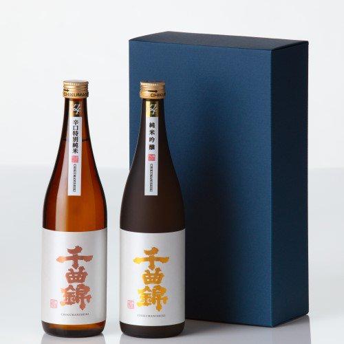 【日本酒】ギフトセット CNJ-30(720ml×2)