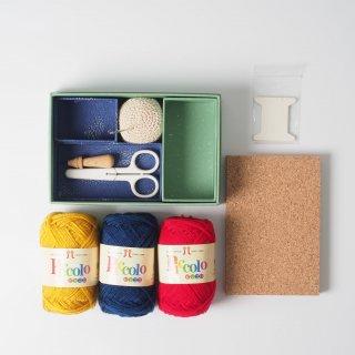 縫いさしセット