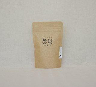 緑茶粉末 国産べにふうき茶葉100%(100g)