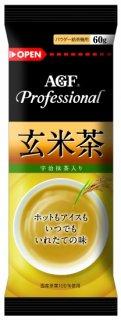 AGF 玄米茶