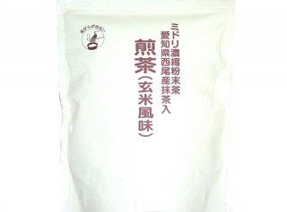 抹茶入り煎茶 玄米風味(500g)