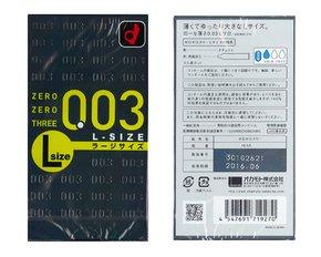 オカモト 0.03 ラージサイズ 10個入