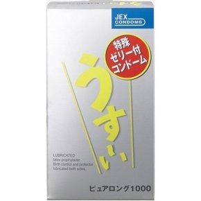 うす〜いピュアロング1000