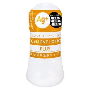 エクセレントローションプラス ぽかぽか温感タイプ 150ml