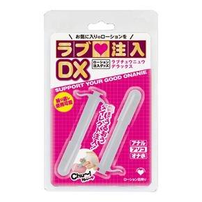ラブ注入DX