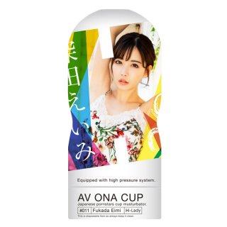 AV ONA CUP #011 深田えいみ