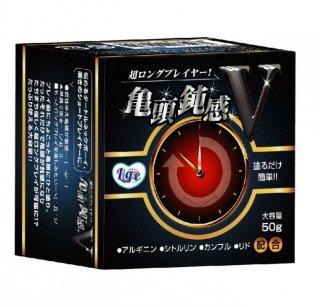 【最安値】超ロングプレイヤー!「亀頭鈍感V」 50g