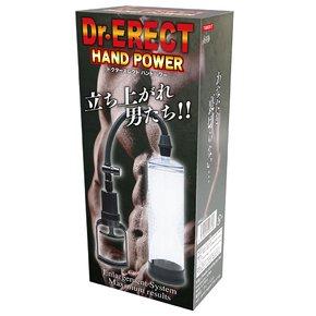 Dr.ERECT HAND POWER