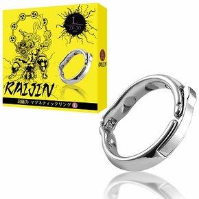 RAIJIN-高磁力マグネティックリングL