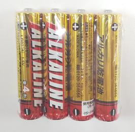 単四電池 4本セット