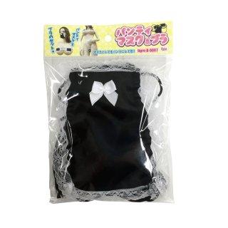 【最安値】パンティーマスク&ブラセット(黒)