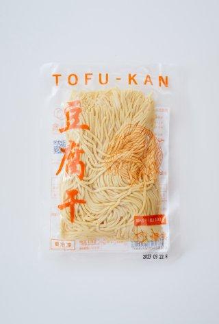 豆腐干<細切り(長)・冷凍> 12袋セット