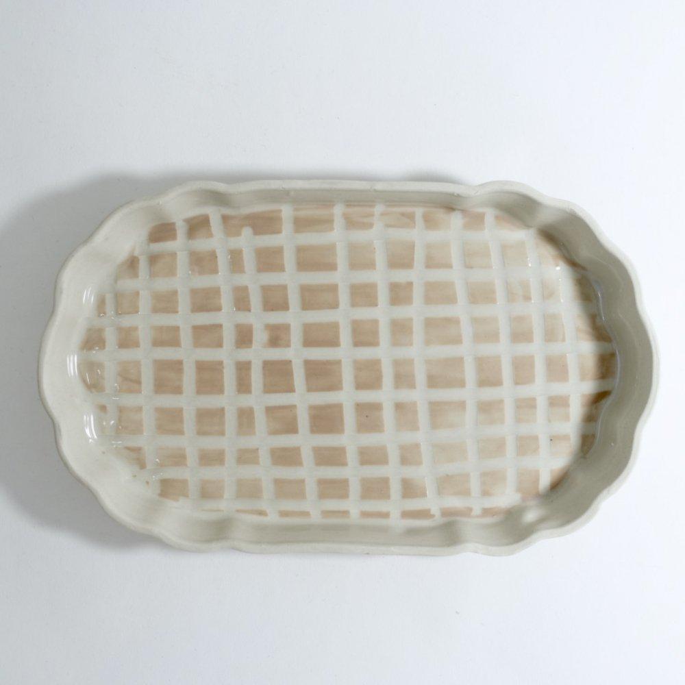 nude tray
