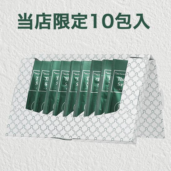 タラソ・セラム(10包)