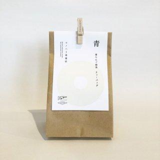 青りんご煎茶 ティーバッグ10個入