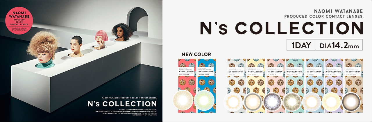 MSCOLLECTION