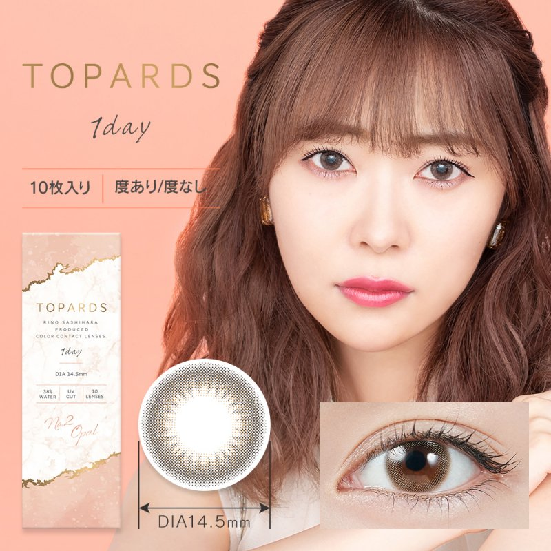 TOPARDS 1day(10) オパール