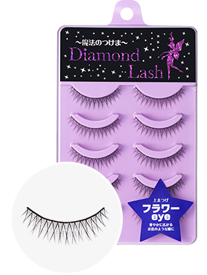 DiamondLash Lady Glamorous Series フラワーeye