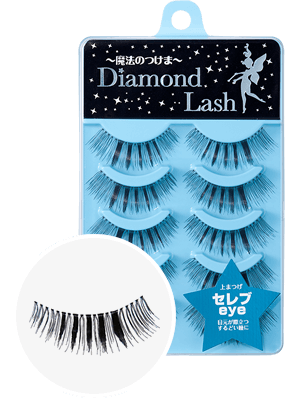 DiamondLash Volume Series セレブeye
