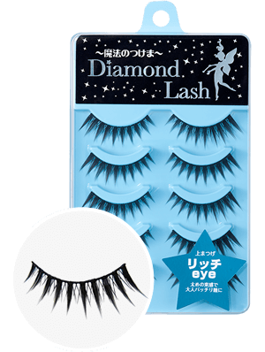 DiamondLash Volume Series リッチeye