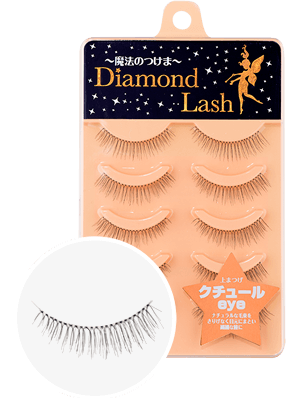 DiamondLash Nudy Sweet Series クチュールeye