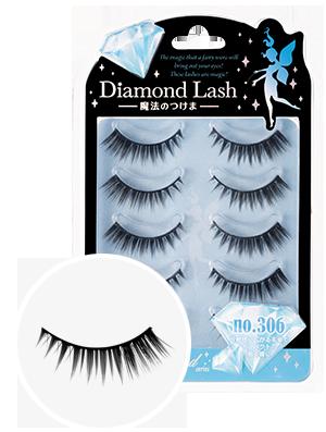 DiamondLash Blue Diamond series 306
