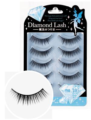 DiamondLash Blue Diamond series 305