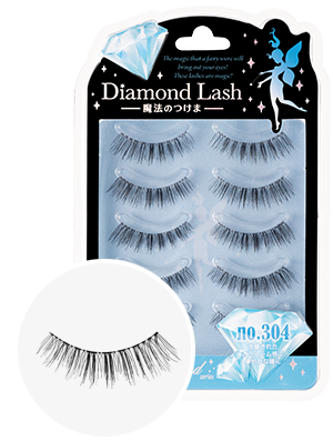 DiamondLash Blue Diamond series 304