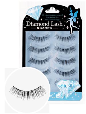 DiamondLash Blue Diamond series 304