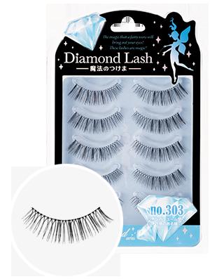 DiamondLash Blue Diamond series 303