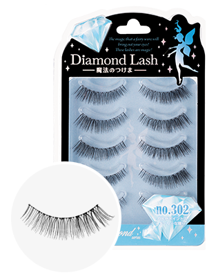DiamondLash Blue Diamond series 302