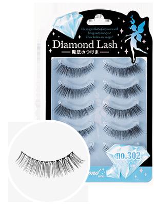 DiamondLash Blue Diamond series 302