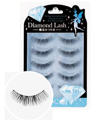 DiamondLash Blue Diamond series 301