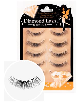 DiamondLash Orange Diamond series 206
