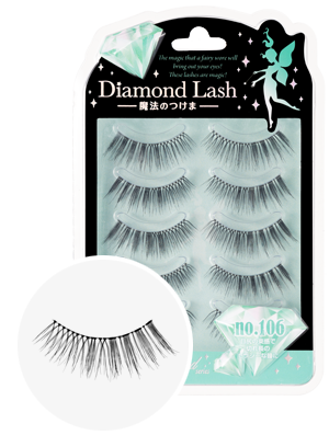 DiamondLash Green Diamond series 106